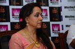 Hema Malini at Whistling Woods on 4th Feb 2016 (14)_56b450c428cd7.JPG