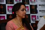Hema Malini at Whistling Woods on 4th Feb 2016 (15)_56b450c4e2dfb.JPG
