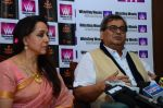 Hema Malini at Whistling Woods on 4th Feb 2016 (16)_56b450c5ac03c.JPG