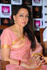 Hema Malini at Whistling Woods on 4th Feb 2016 (19)_56b450c85c59c.JPG
