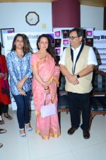 Hema Malini at Whistling Woods on 4th Feb 2016 (22)_56b450cb88c6b.JPG