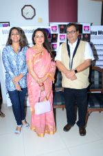 Hema Malini at Whistling Woods on 4th Feb 2016 (24)_56b450cd323f2.JPG