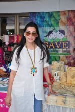 Mana Shetty at Araish on 4th Feb 2016 (14)_56b460767e5c4.JPG