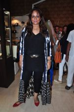 Sharmila Khanna at Araish on 4th Feb 2016
