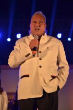 Vijay Mallya at Kingfisher Ultra Derby Draw on 4th Feb 2016 (91)_56b452e199583.JPG
