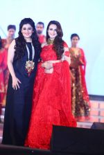Ameesha Patel at national jewellery awards on 6th Feb 2016