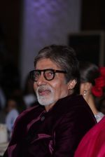 Amitabh Bachchan at NDTV Indian of the year on 5th Feb 2016