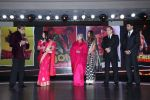 Amitabh Bachchan, Jaya Bachchan at NDTV Indian of the year on 5th Feb 2016