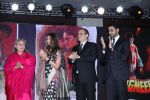 Amitabh Bachchan, Jaya Bachchan, Shweta Bachchan, Abhishek Bachchan at NDTV Indian of the year on 5th Feb 2016