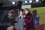 Amitabh Bachchan, Ranveer Singh at NDTV Indian of the year on 5th Feb 2016