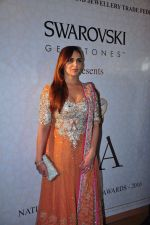 Esha Deol at national jewellery awards on 6th Feb 2016