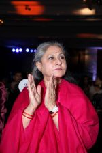Jaya Bachchan at NDTV Indian of the year on 5th Feb 2016 (153)_56b71c037f267.JPG