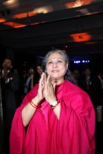 Jaya Bachchan at NDTV Indian of the year on 5th Feb 2016 (154)_56b71c044ab33.JPG