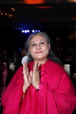 Jaya Bachchan at NDTV Indian of the year on 5th Feb 2016 (156)_56b71c05a713e.JPG