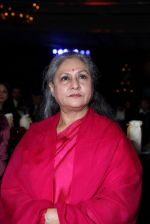 Jaya Bachchan at NDTV Indian of the year on 5th Feb 2016 (157)_56b71c09368a3.JPG