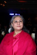 Jaya Bachchan at NDTV Indian of the year on 5th Feb 2016