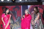 Jaya Bachchan at NDTV Indian of the year on 5th Feb 2016 (181)_56b71c0a99292.JPG