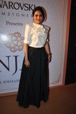 Madhoo at national jewellery awards on 6th Feb 2016