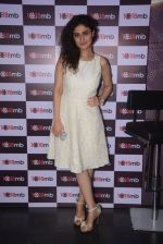 Ragini Khanna at Valentine screening  in Mumbai on 6th Feb 2016 (9)_56b735679d61d.JPG