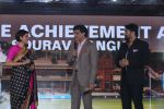 Saurabh Ganguly at NDTV Indian of the year on 5th Feb 2016 (82)_56b71d769622f.JPG