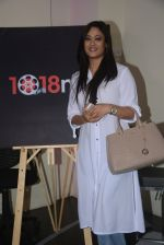 Shweta Tiwari at Valentine screening  in Mumbai on 6th Feb 2016 (22)_56b735d1bb8ce.JPG