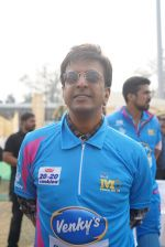 at CCL Match with Bhojpuri Dabanggs Vs Mumbai Heroes on 6th Feb 2016 (56)_56b732ccedf78.JPG