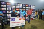 at CCL Match with Bhojpuri Dabanggs Vs Mumbai Heroes on 6th Feb 2016