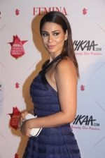 at Femina Beauty Awards in Mumbai on 5th Feb 2016 (114)_56b7190449f30.JPG