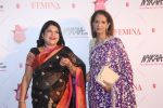 at Femina Beauty Awards in Mumbai on 5th Feb 2016 (217)_56b719152f139.JPG