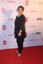 at Femina Beauty Awards in Mumbai on 5th Feb 2016 (25)_56b718df61dad.JPG
