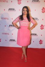 at Femina Beauty Awards in Mumbai on 5th Feb 2016 (70)_56b718f55dd43.JPG