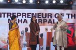 at NDTV Indian of the year on 5th Feb 2016 (84)_56b71ce02774b.JPG