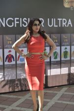 at Kingfisher Ultra Derby 2016 on 7th Feb 2016