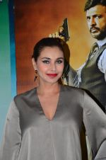Lisa Ray promotes Ishq Forever on 8th Feb 2016
