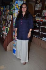 Manasi Joshi Roy at book launch on 8th Feb 2016