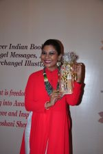Manini Mishra at book launch on 8th Feb 2016