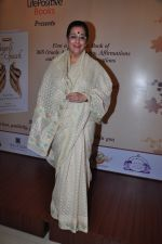 Poonam Sinha at book launch on 8th Feb 2016