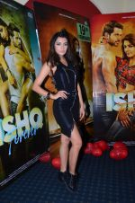 Ruhi Singh promotes Ishq Forever on 8th Feb 2016