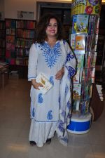 Vandana Sajnani at book launch on 8th Feb 2016 (18)_56b9969bde9d9.JPG