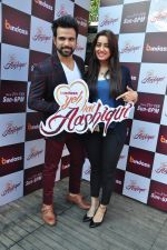 Asha Negi, Rithvik Dhanjani at Bindass Yeh Aashiqui launch on 9th Feb 2016 (5)_56baf9ba755aa.JPG