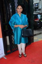 Deepti Naval snapped at an Event on 9th Feb 2016 (12)_56baf8d82aaf0.JPG
