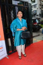 Deepti Naval snapped at an Event on 9th Feb 2016 (6)_56baf8d2a93b2.JPG