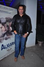 Madhur Bhandarkar at Aligargh screening in Mumbai on 9th Feb 2016