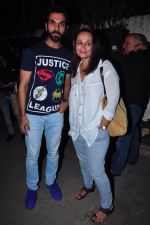 Raj Kumar Yadav, Soni Razdan at Aligargh screening in Mumbai on 9th Feb 2016 (21)_56bafaad9c8dc.JPG