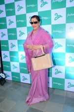Poonam Sinha at Fashtag launch in Mumbai on 10th Feb 2016