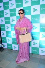 Poonam Sinha at Fashtag launch in Mumbai on 10th Feb 2016 (77)_56bc4ed62fef6.JPG