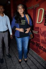 Ratna Shah at Kapoor n sons trailor launch on 10th Feb 2016