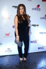 Vahbbiz Dorabjee at BCL bash in Mumbai on 10th Feb 2016 (53)_56bc4e29633db.JPG
