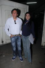 Aarti Surendranath, Kailash Surendranath at Ghayal Once Again screening at Sunny Super Sound on 11th Feb 2016 (55)_56bdc8f99344d.JPG