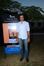 Imtiaz Ali at Pepe Jeans Kalaghoda music fest on 11th Feb 2016 (15)_56bdcc8c71428.JPG